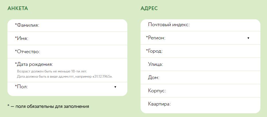 бонус фикс прайс официальный сайт регистрация карты видео